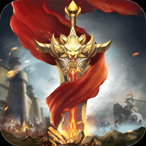 �T王之刃破解版1.0.0安卓版