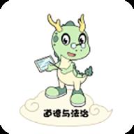 小龙助教app1.0.8 安卓版
