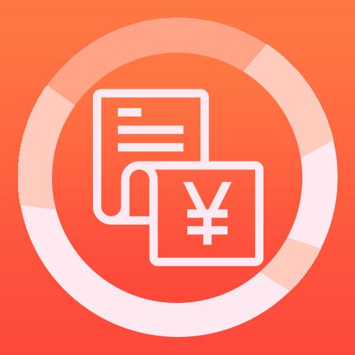 圈圈记账帮手app1.3 安卓版