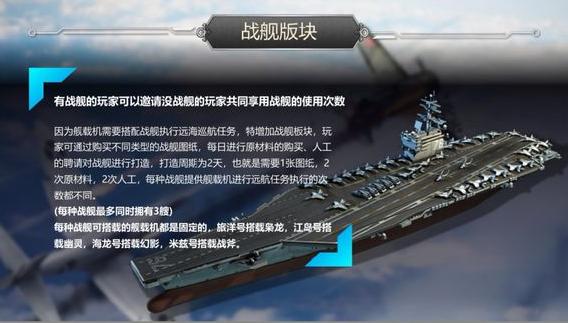 机舰世界区块链游戏截图2