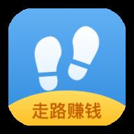 拼步数运动赚钱app1.0.1 安卓手机版