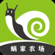 蜗家农场(区块链养鸡鸭)1.0.0 官方内测版