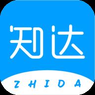 知达课堂app1.2.1 手机版