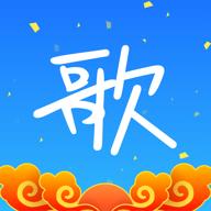 天籁K歌音频版唱歌软件4.9.9.6 安卓版