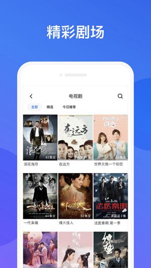 老虎视频破解版app截图3