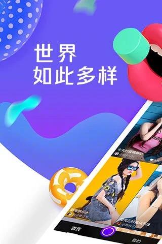SG视频app最新版截图0