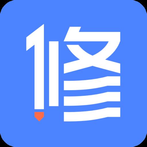 爱修图智能修图工厂1.3.1 官方版