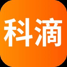 科滴企业服务平台1.0.0 最新版
