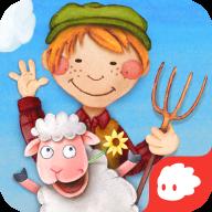 袖珍农场儿童教育平台手机版1.0.0 最新版