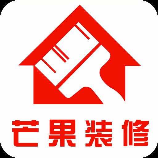 芒果装修app4.6 安卓版