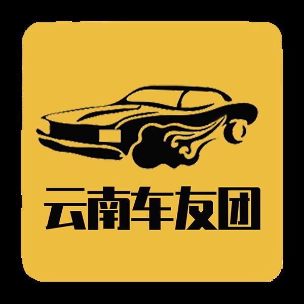 云南车友团手机版app1.1.0 安卓版