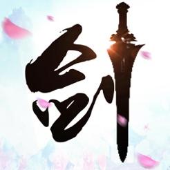 天涯刀剑录手游官方版