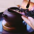 中国茶道文化介绍ppt