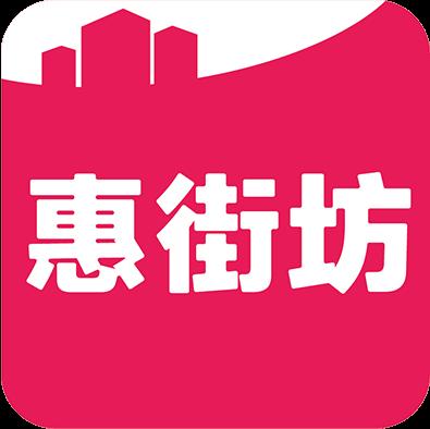 惠街坊智慧手机社区软件1.0.1 安卓版
