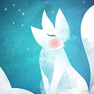 月光白狐游戏1.33 安卓版