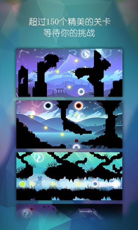 月光白狐游戏截图3