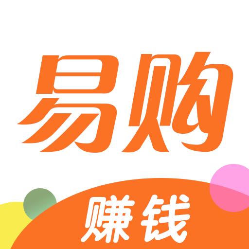 易购赚钱app安卓版1.7.8 最新版