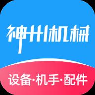 神州�C械平�_1.0.0 安卓版