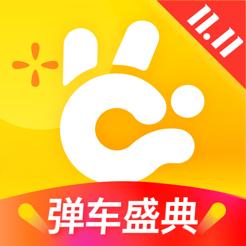 �����app�O果版5.0.50 官�W手�C版