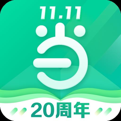 ����云��x�O果版6.9.10 IPhone版