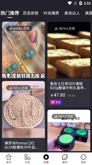 懂券帝app截图3