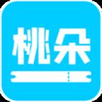桃朵优惠卷购物3.7.0 安卓版