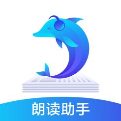 讯飞有声app2.3.2928 安卓客户端