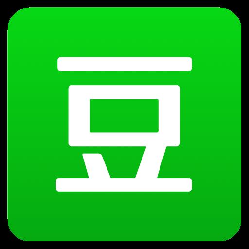 豆瓣iPhone客户端6.24.0 苹果版