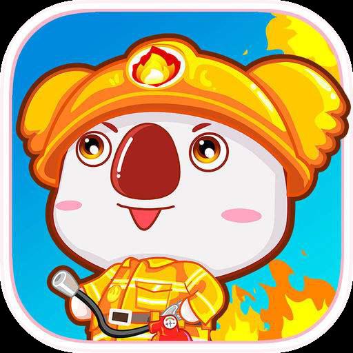 迷你消防员游戏1.0 最新版