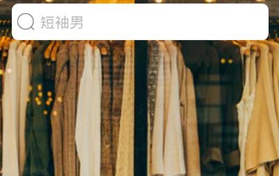 爱鲤鱼服饰购物软件