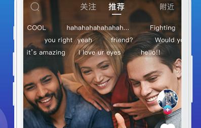 外文在线英语社交学习app