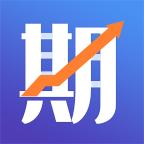 申久期货通app1.0 安卓版