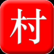 村民在线邻里社交软件1.11 安卓版