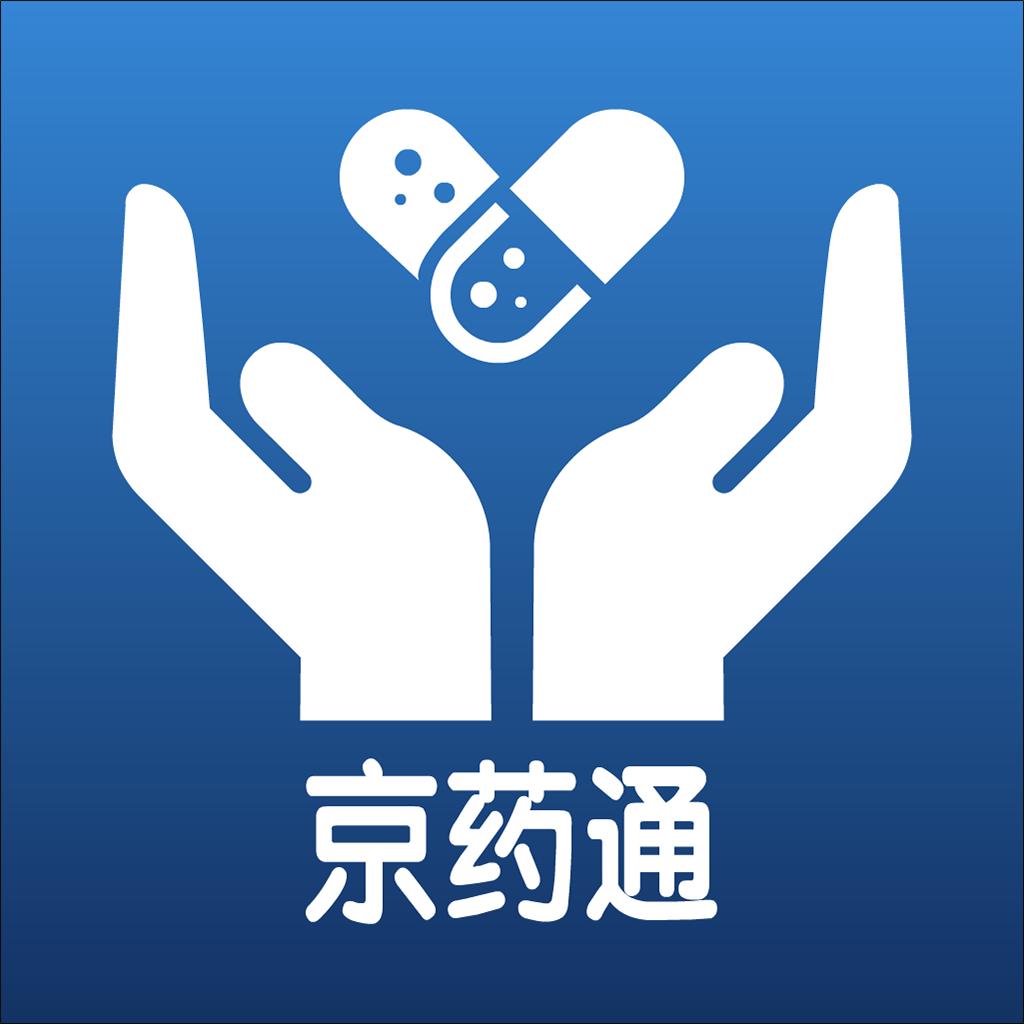 京药通掌上购药平台1.0.0 手机版