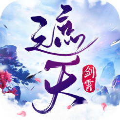 剑霄遮天手游官方版1.3.1 最新版