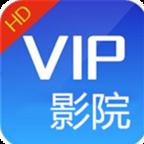 天乐影视vip聚合软件2.6.10 免费版