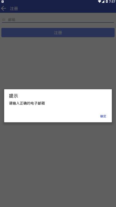 图片[4]-比特汪智能数字钱包1.5.6 手机版-31资源网