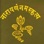 摩诃婆罗多pdf电子书全文下载
