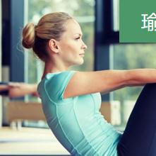 瑜伽培训ppt模板免费