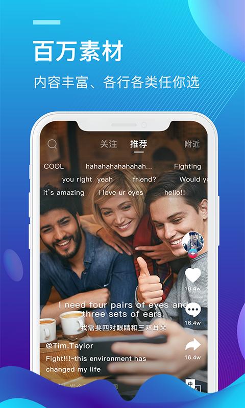 外文在线英语社交学习app截图1