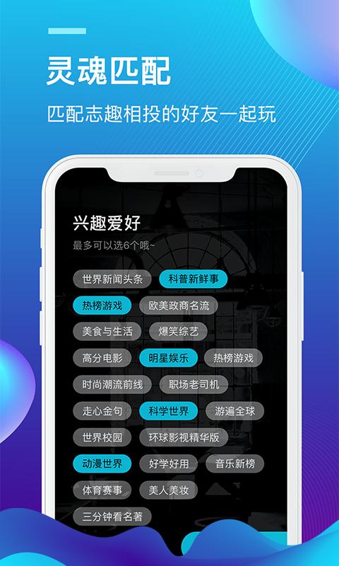 外文在线英语社交学习app截图2