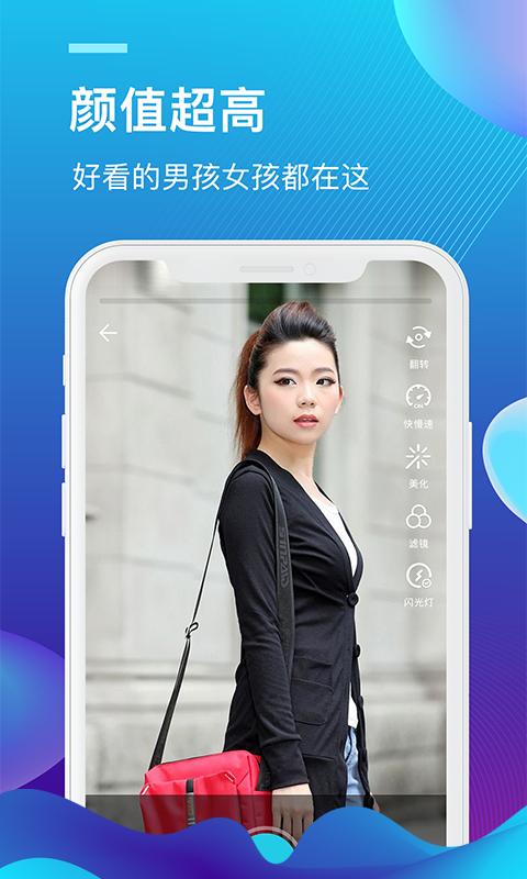 外文在线英语社交学习app截图3