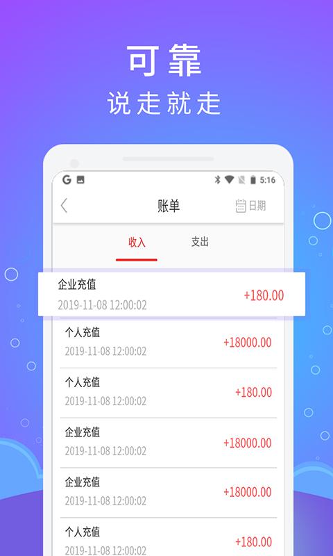 中银聚超卡app手机版截图1
