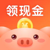 金猪记步走路领红包软件1.0.0 手机版