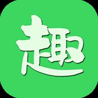 趣走吧健身运动app4.2.9 安卓版