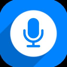 神奇MP3录音软件1.0.0.189 官方版