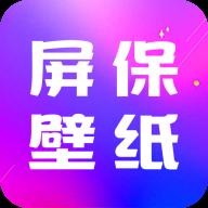 屏保动态壁纸软件手机版1.0.0 安卓版