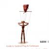 Android插件化开发指南pdf最新版