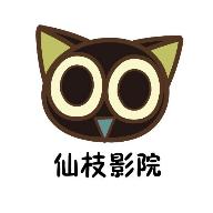 仙枝影院免费观影软件1.0 vip版