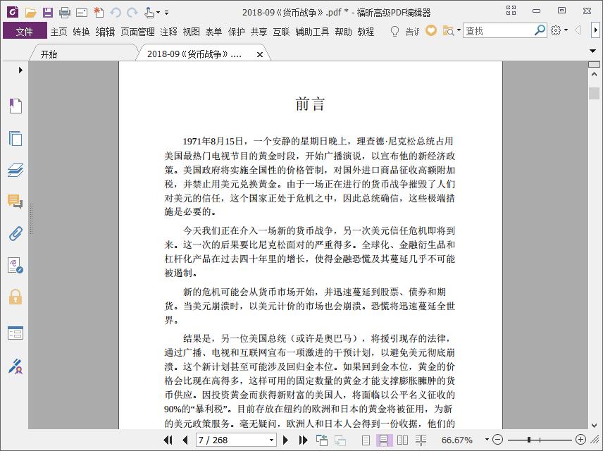 鲸吞 亿 万 中文 版 pdf